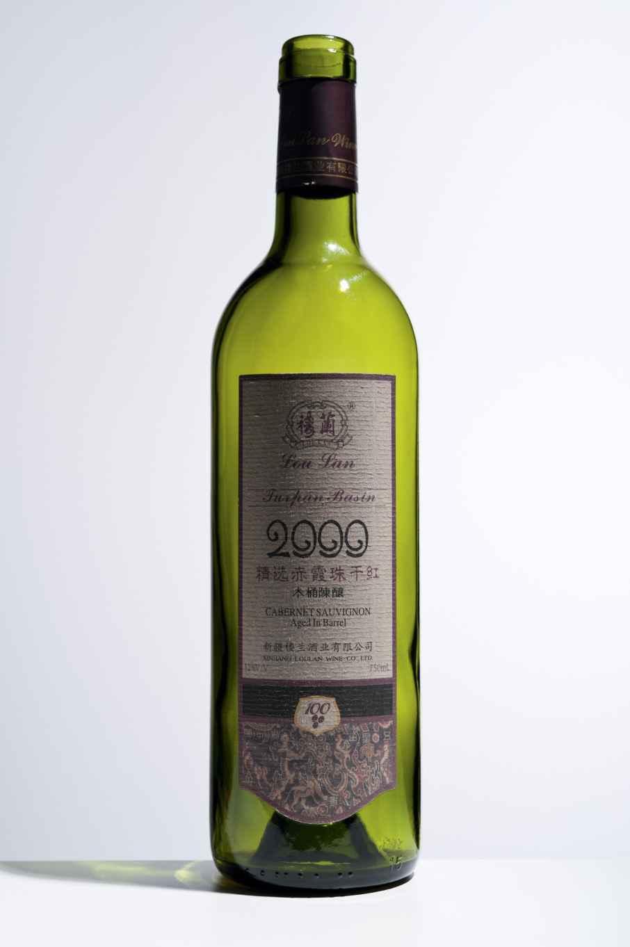 2000 Cabernet Sauvignon, Foto: Andrea Thode; Lizenzvereinbarung: Nutzung nur auf Effilee